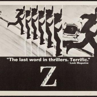 Films Cinema Nikon Z